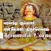 இராவணனின் உண்மை வரலாறு பகுதி-1