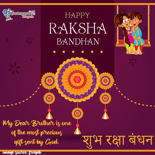raksha bandhan wishes in hindi shayari images quotes