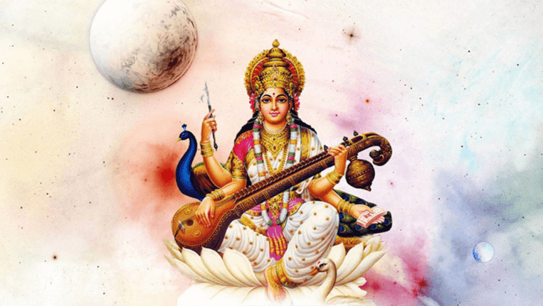 Saraswati Puja Wishes, SMS, Greetings, Quotes, Messages