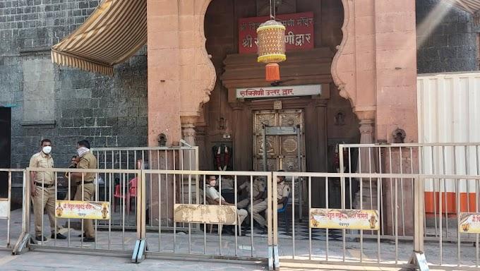 पांडुरंगाचे दरवाजे भक्तांसाठी झाले बंद... अशी असेल पंढरपुरातील संचारबंदी! नागरिकांनी, भाविकांनी प्रशासनास सहकार्य करावे अप्पर जिल्हाधिकारी संजीव जाधव यांचे आवाहन