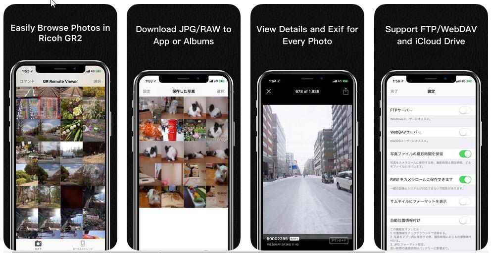 GR Remote Viewer app for Ricoh GRII | RICOH GR STREET