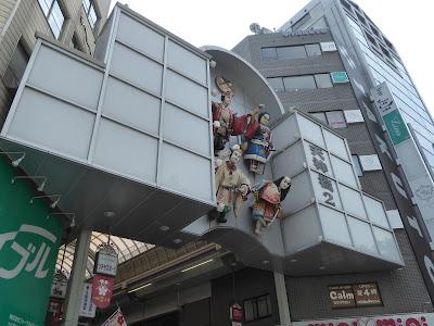 天神橋筋商店街の人形
