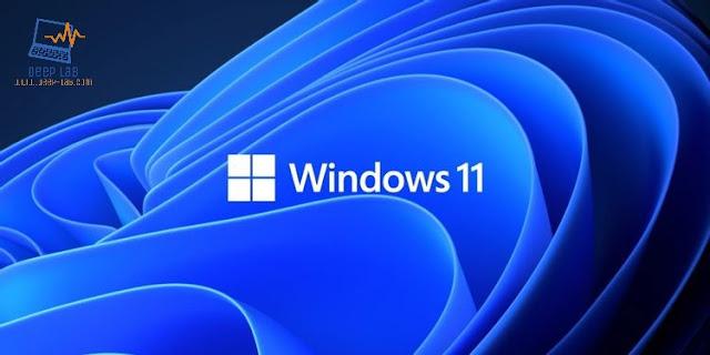 ما هو Windows 11؟