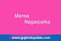 Mansa Nagarpalika Clerk Exam Question Paper (14-10-2018)
