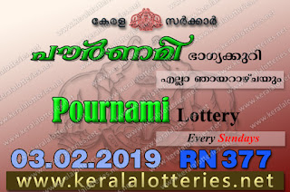 "keralalotteries.net, ""kerala lottery result 03 02 2019 pournami RN 377"" 3rd January 2019 Result, kerala lottery, kl result, yesterday lottery results, lotteries results, keralalotteries, kerala lottery, keralalotteryresult, kerala lottery result, kerala lottery result live, kerala lottery today, kerala lottery result today, kerala lottery results today, today kerala lottery result,03 02 2019, 03.02.2019, kerala lottery result 03-02-2019, pournami lottery results, kerala lottery result today pournami, pournami lottery result, kerala lottery result pournami today, kerala lottery pournami today result, pournami kerala lottery result, pournami lottery RN 377 results 3-02-2019, pournami lottery RN 377, live pournami lottery RN-377, pournami lottery, 3/02/2019 kerala lottery today result pournami, pournami lottery RN-377 03/02/2019, today pournami lottery result, pournami lottery today result, pournami lottery results today, today kerala lottery result pournami, kerala lottery results today pournami, pournami lottery today, today lottery result pournami, pournami lottery result today, kerala lottery result live, kerala lottery bumper result, kerala lottery result yesterday, kerala lottery result today, kerala online lottery results, kerala lottery draw, kerala lottery results, kerala state lottery today, kerala lottare, kerala lottery result, lottery today, kerala lottery today draw result"