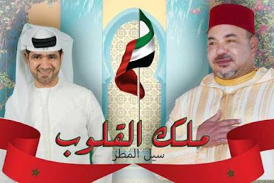 بمناسبة عيد ميلاد جلالة الملك محمد السادس ، الإماراتي سيل المطر يطرح أغنية ملك القلوب