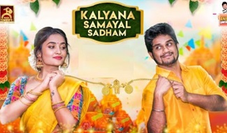 Episode 1 | KALYANA SAMAYAL SADHAM | Anbu unfold 3 | Black sheep