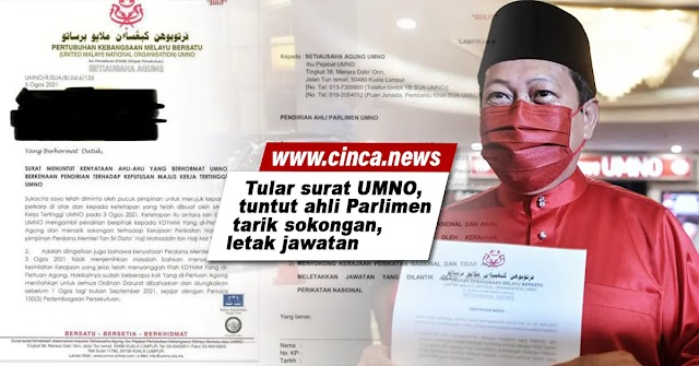 Tular surat UMNO, tuntut ahli Parlimen tarik sokongan, letak jawatan