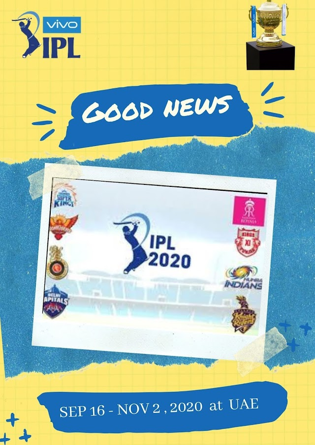 IPL 2020 - Big Update On IPL Schedule In Hindi