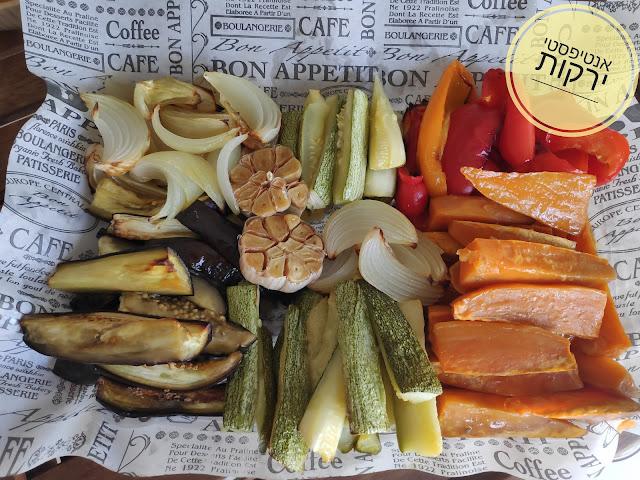 אנטיפסטי ירקות