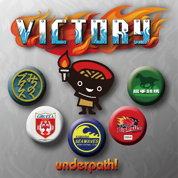 [Album] underpath! & Fuji Pon – Victory (2016.03.16/MP3/RAR)
