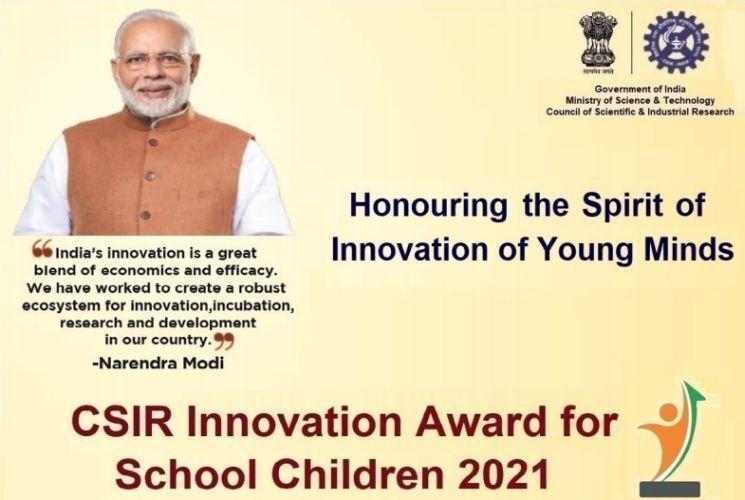 CSIR Innovation Award for School Children (CIASC-2021)