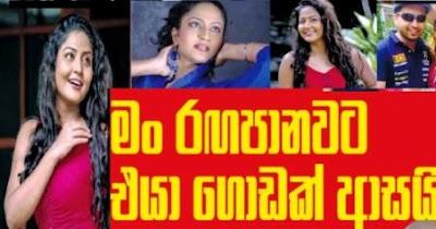 Lochana Imashi hot and latest