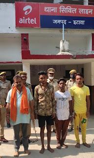 इटावा पुलिस द्वारा लूट करने वाले गिरोह का पर्दाफाश करते हुए 4 अभियुक्तों को चोरी की 2 मोटरसाइकिल सहित अभियुक्तों को गिरफ्तार किया