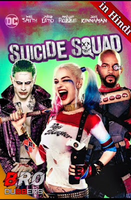 Suicide Squad Movie In Hindi Dubbed Download