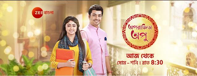 'Aparajita Apu' new serial on Zee Bangla Plot Wiki, Cast, Timing
