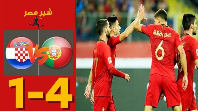 مباراة البرتغال وكرواتيا - موعد مباراة البرتغال وكرواتيا - تشكيلة مباراة البرتغال وكرواتيا