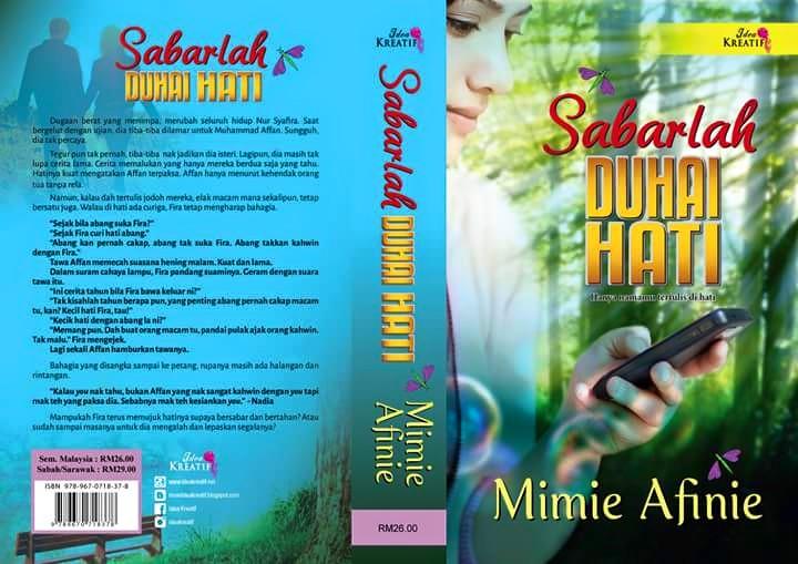 Novel SDH
