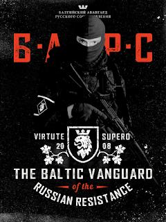Znalezione obrazy dla zapytania Bałtycka awangarda rosyjskiego