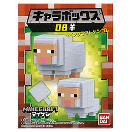 Minecraft Bandai Sheep Other Figure