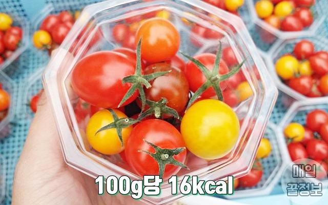 방울토마토 다이어트, 저칼로리, 음식, 팁주마, 매일꿀정보