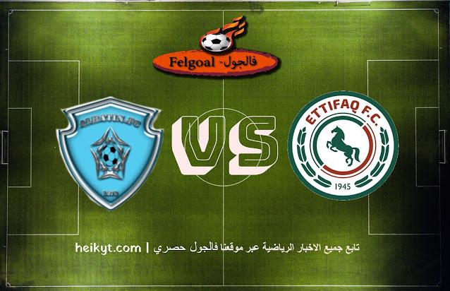 تفاصيل مباراة الإتفاق والباطن بتاريخ 14-01-2021 الدوري السعودي