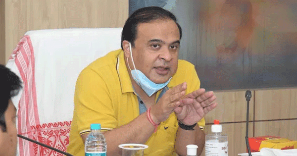 Himanta About SI exam Scam Scam