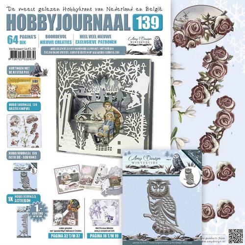 Hobbyjournaal Weekendcandy