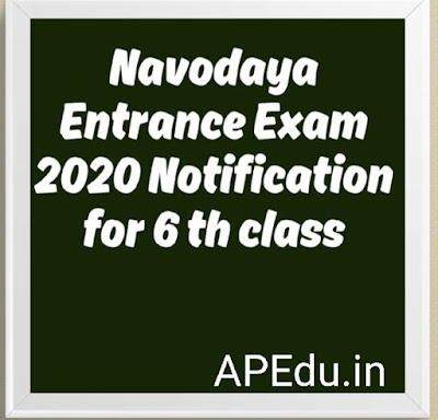 Navodaya Entrance Exam 2020 Notification for 6 th class