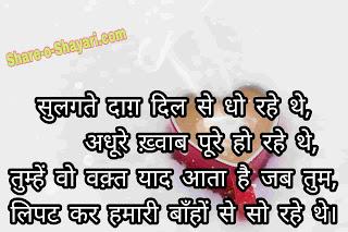 dard quotes status,dard quotes dp,whatsapp dard bhari shayari