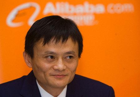 IPO Alibaba Group Holding Ltd 8 Sept 2014 senilai $154 Miliar