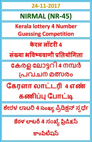 4 Number Guessing Competition NIRMAL NR-45
