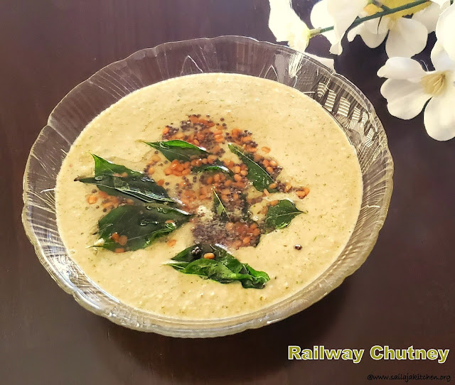 images of Rail Chutney / Railway Chutney - Chutney Recipes