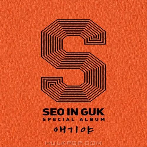 Seo In Guk – My Baby U – EP (ITUNES MATCH AAC M4A)