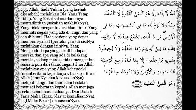 Kelebihan Mengamalkan Ayat Al-Kursi. 70,000 Malaikat Turut datang Untuk...