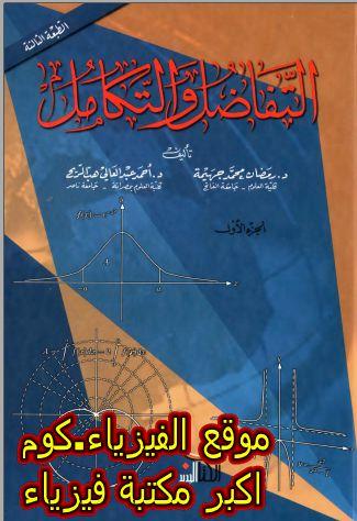 تحميل مجلات علمية مجانا pdf