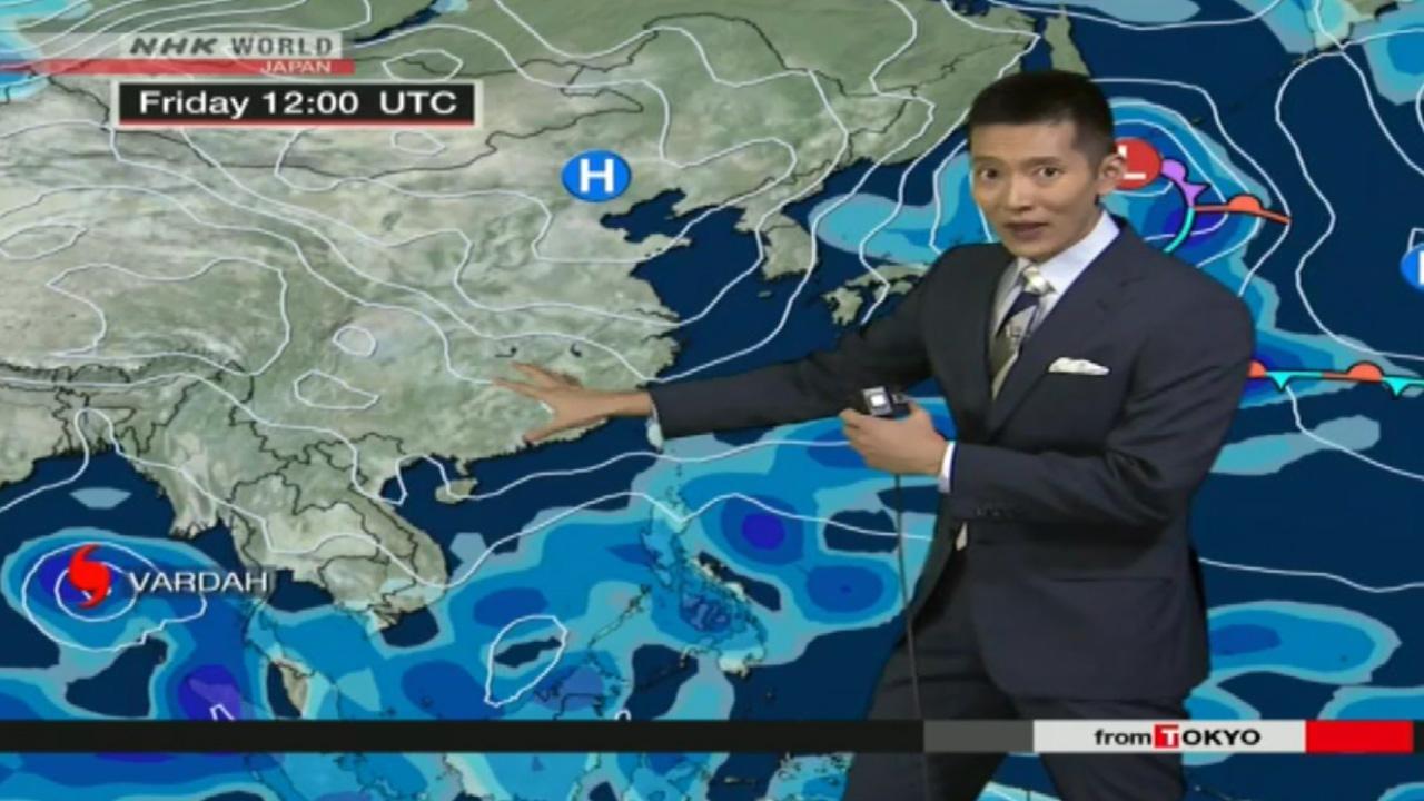 Frekuensi siaran Nhk World di satelit ChinaSat 11 Terbaru