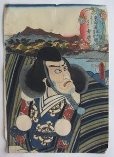 三代豊国 役者見立東海道 東海道荒井白須賀間の浮世絵版画販売買取ぎゃらりーおおの