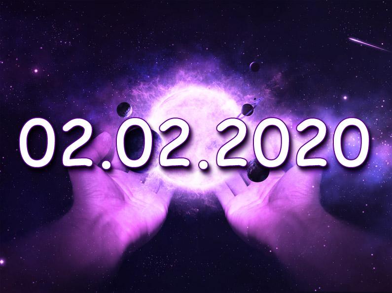 зеркальная дата 02 02 2020 что означает этот день