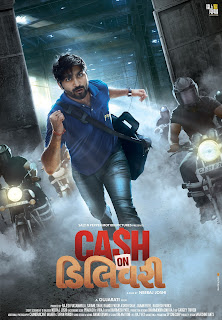 Download Cash on Delivery (2017) Full Movie HDRip 1080p | 720p | 480p | 300Mb | 700Mb
