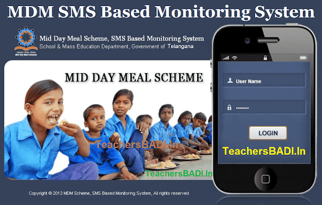 MDM SMS Based Monitoring System, TS Schools,MDM Monitoring through SMS(ARMS)