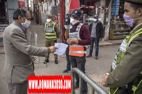 أخبار المغرب: قراءة الصحافة: وزير الصحة الأسبق يحذر من رفع الحجر الصحي