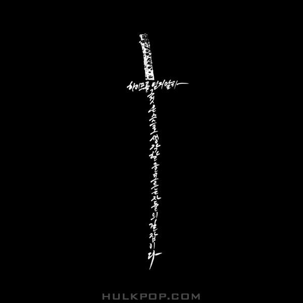 Simba Zawadi – Anti-Hype (feat. DJ Kendrickx) – Single