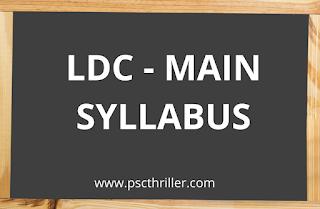 PSC LDC Main Syllabus