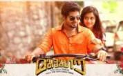 Mudhugauv 2016 Malayalam Movie Watch Online