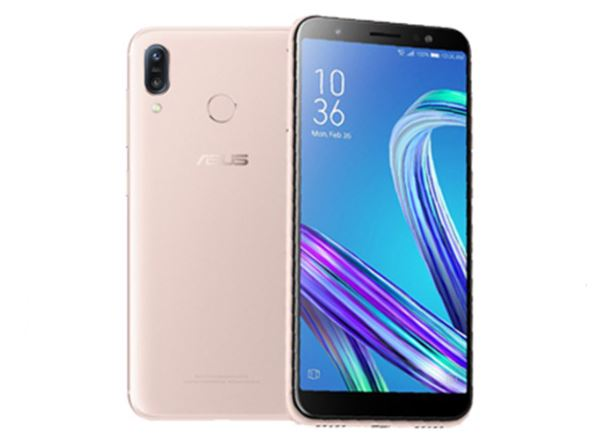 great fit official shop best choice How to Repair ASUS Zenfone Max pro M1 Dead Boot or Bootloop ...