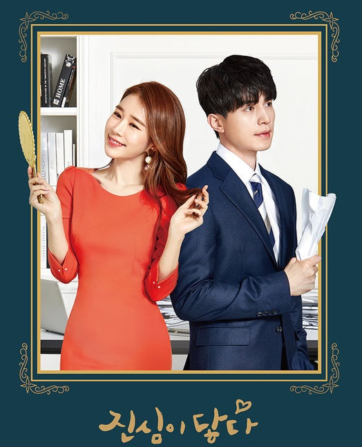 K-Drama Review : Touch Your Heart