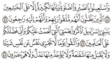 Tafsir Surat Al-Baqarah Ayat 46, 47, 48, 49, 50
