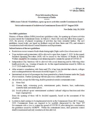 Coronavirus Unlock 3 Guidelines : क्या खुला है, क्या नहीं है।