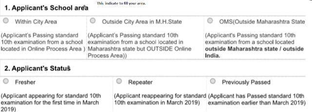 FYJC Applicant;s School Status.